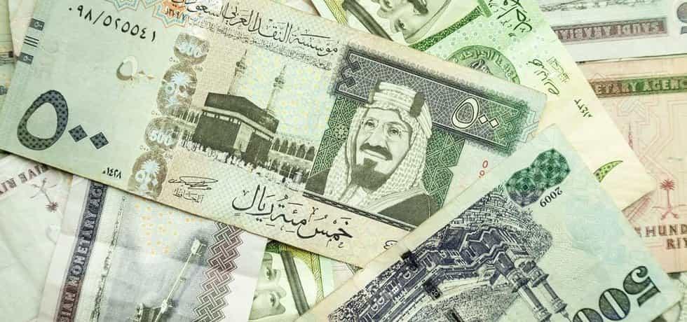 Saúdský rial (ilustrační foto)