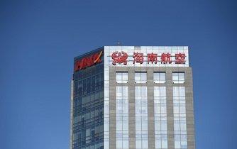 Budova HNA v Pekingu