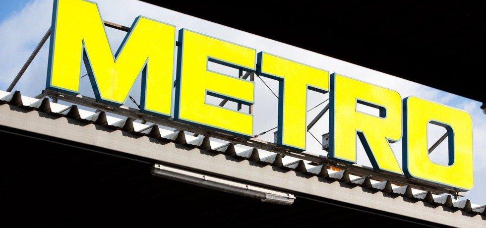 Metro AG - ilustrační foto