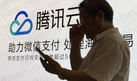 Čínský Tencent už je hodnotnější než Facebook