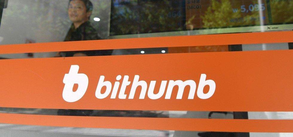 Burza Bithumb