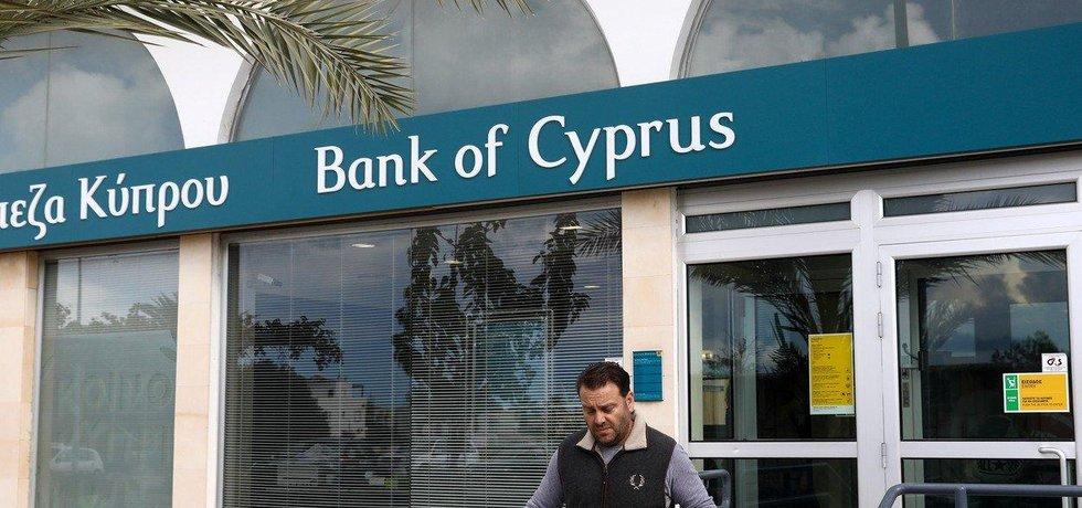 Bank of Cyprus, ilustrační foto