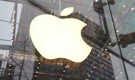 Apple (ilustrační foto)