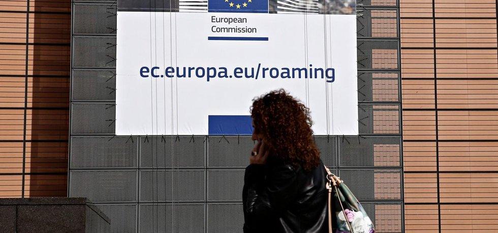 Konec roamingu v EU - ilustrační foto