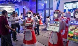 Vývoj umělé inteligence v Číně, ilustrační foto