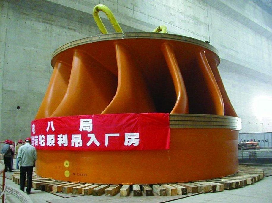 Francisova turbína pro přehradu Tři soutěsky.