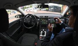 Vůz s autonomním řízením, ilustrační foto