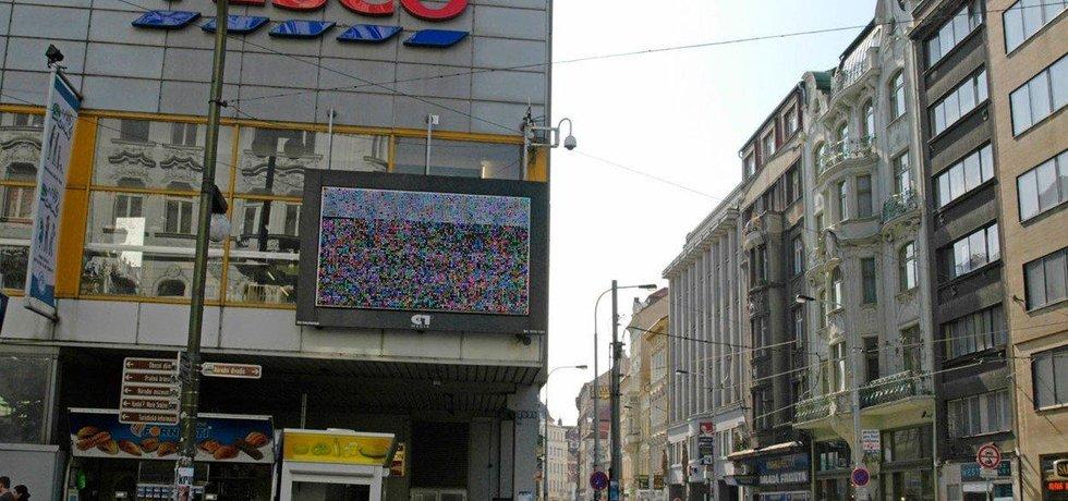 Obchodní dům My v Praze