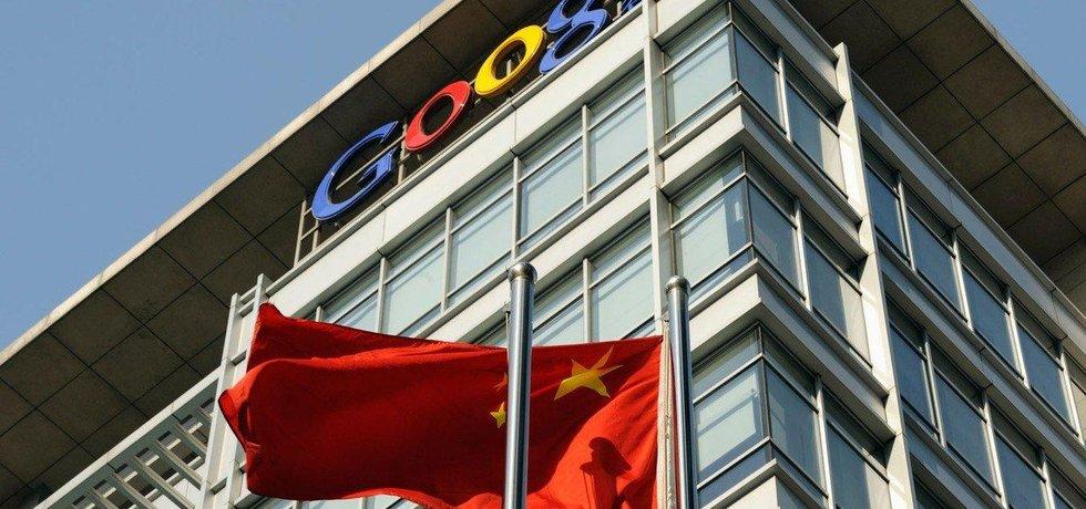 Centrála Googlu v Číně, ilustrační foto