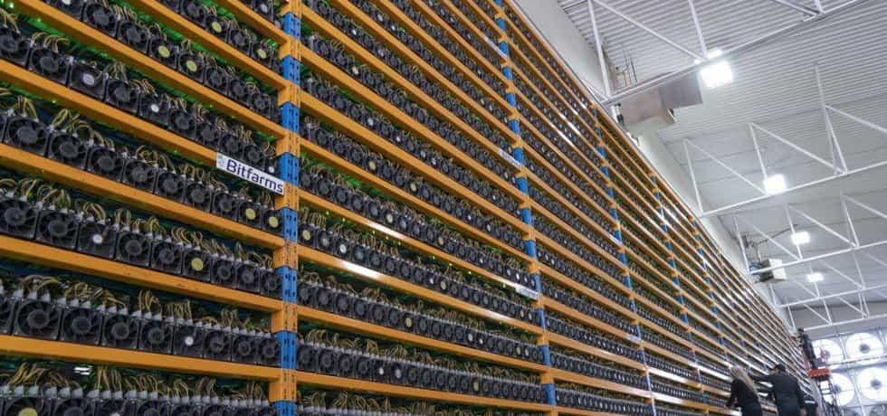 Těžba bitcoinu, ilustrační foto