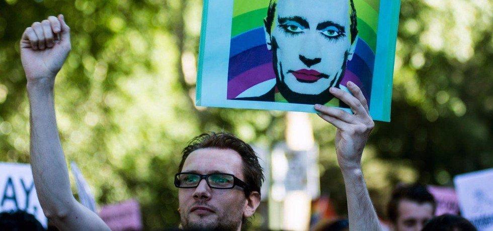 Pochod LGBT, ilustrační foto