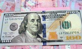 Lukrativní, ale rizikové. Ukrajinské dluhopisy lákají zahraniční investory
