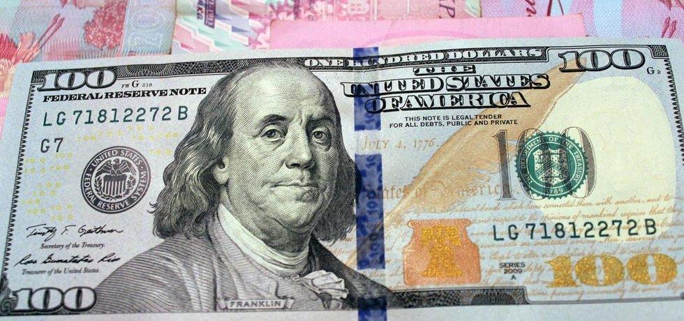 Ukrajina láká zahraniční investory, ilustrační foto