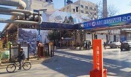 Pekingská čtvrť 798 Arts Zone