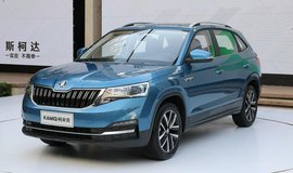 Škoda Kamiq - SUV pro čínský trh