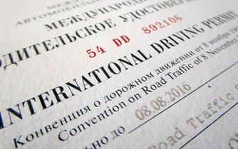 Mezinárodní řidičský průkaz