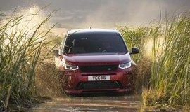 Nový Land Rover Discovery Sport.