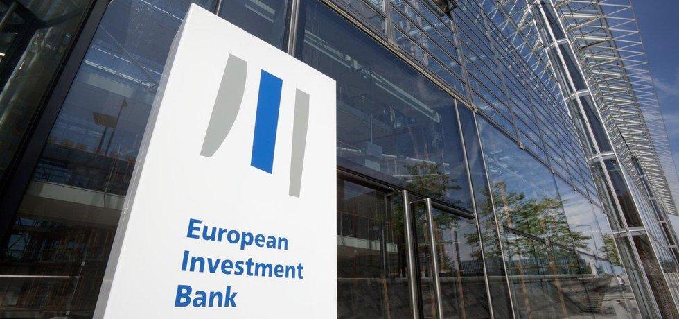 Evropská investiční banka, ilustrační foto