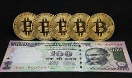 Bitcoin v Indii, ilustrační foto