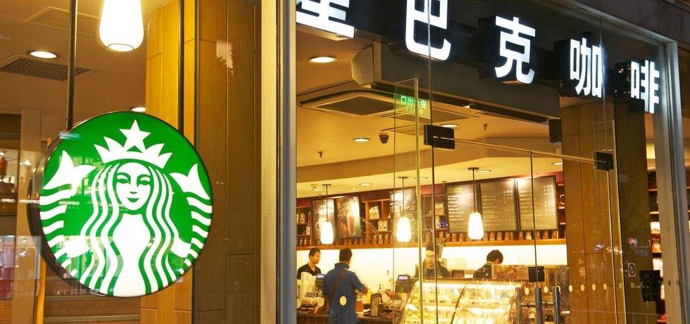 Pobočka řetězce Starbucks v Pekingu