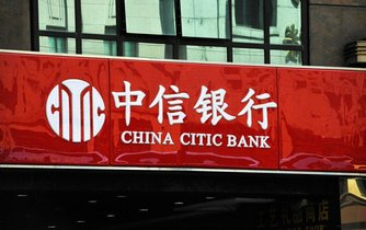 China CITIC Bank