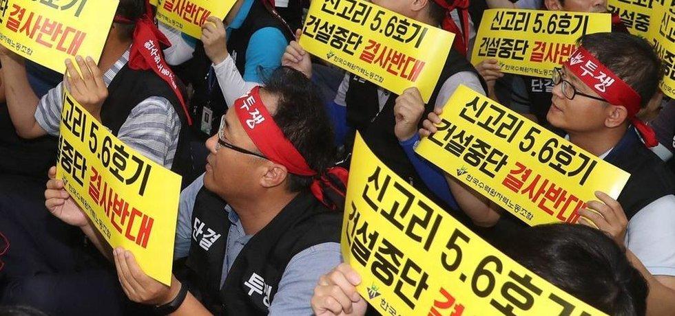 Protest zaměstnanců korejské jaderné elektrárny Shin Kori proti rozhodnutí přerušit práce na 5. a 6. reaktoru elektrárny.