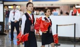 Nové letiště Ta-sing v Pekingu.