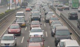 Peking je nechvalně známý svým smogem, ilustrační foto