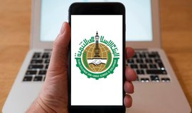 Apple na cestě do Saúdské Arábie