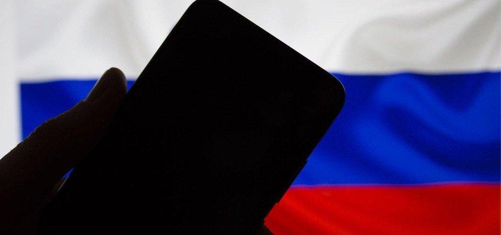 Ruská cenzura internetu - ilustrační foto
