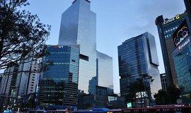 Hlavní sídlo Samsungu v Soulu (Oskar Alexanderson via wikimedia commons CC BY-SA 2.0)
