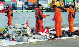 Letecká katastrofa indonéské společnosti Lion Air