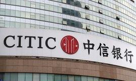 Čínská CITIC chce mít možnost kontrolovat Soukupovo mediální impérium
