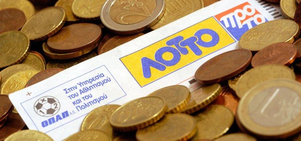 Řecká loterie OPAP (ilustrační foto)
