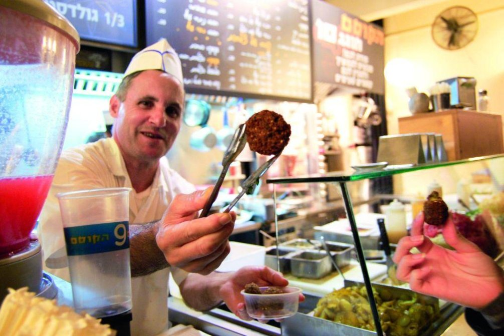 Falafel HaKosem - Tel Aviv