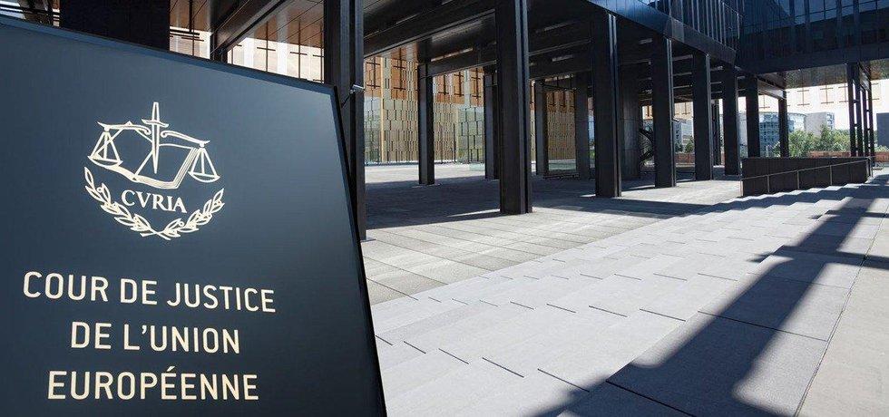 Sídlo Evropského soudního dvora v Lucemburku, ilustrační foto