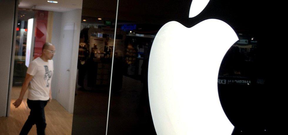Apple - ilustrační foto