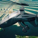 Vizualizace městského vírníku firmy Skyworks Global.