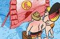 Ilustrace k eseji S eurem na věčné časy