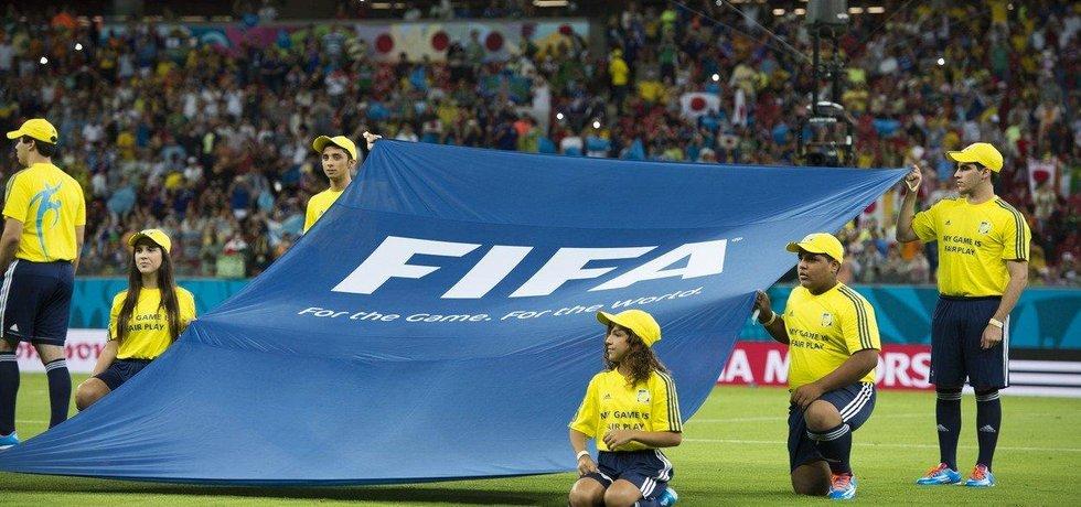 FIFA, ilustrační foto