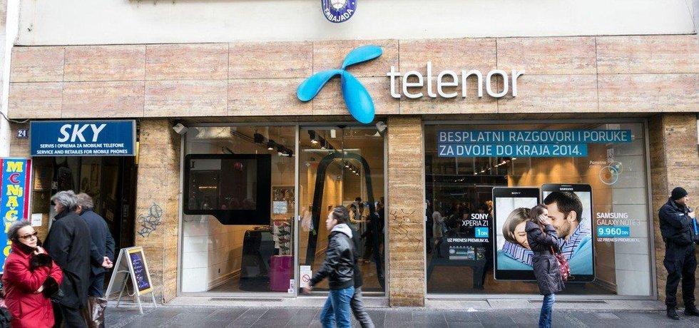 Pobočka Telenoru v Srbsku, ilustrační foto