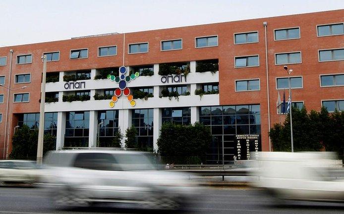 Sídlo řecké loterní společnosti OPAP v Aténách.
