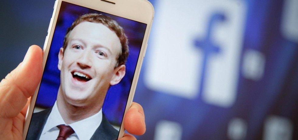 Firma Facebook, ilustrační foto