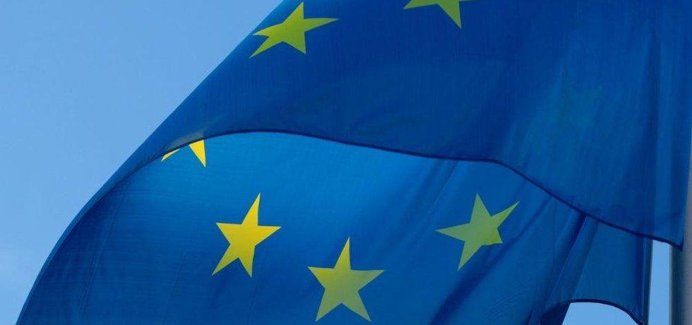 Výzvy EU 2018