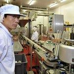 Provoz Shanghai Maling (Czech) v závodě na výrobu tradičních masových výrobků v Hrobčicích na Teplicku.