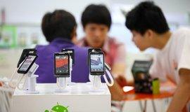 Chytré telefony