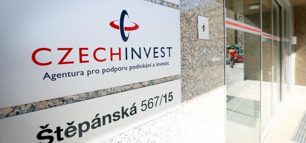Agentura Czechinvest, ilustrační foto