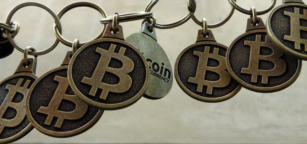 blockchain ilustrační foto