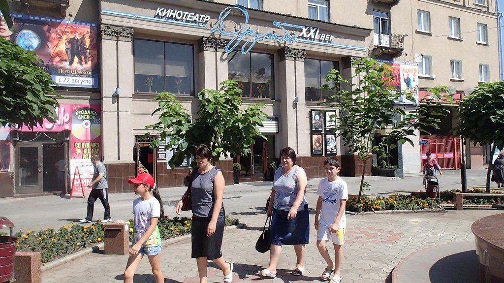 Jinak je ale Vladikavkaz příjemné provinční městečko. Má své kino Družba...