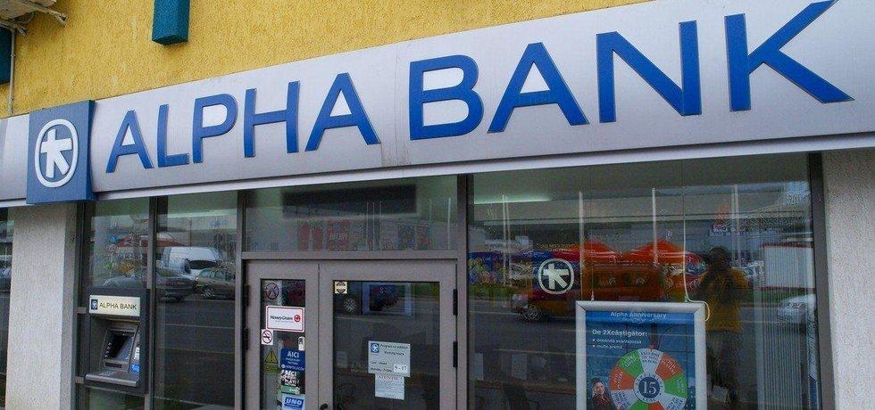 Pobočka Alpha Bank v rumunském Brašově